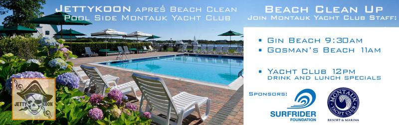 Montauk Yacht Club poolside July19